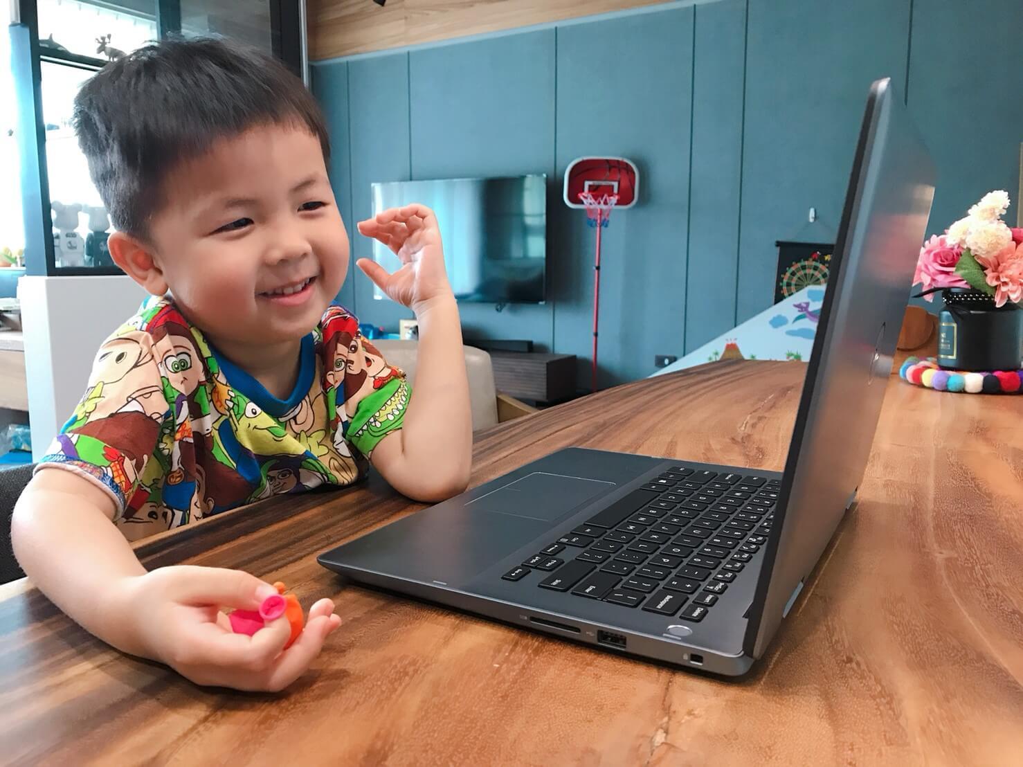 在家上課,孩子的學習成效看得見!
