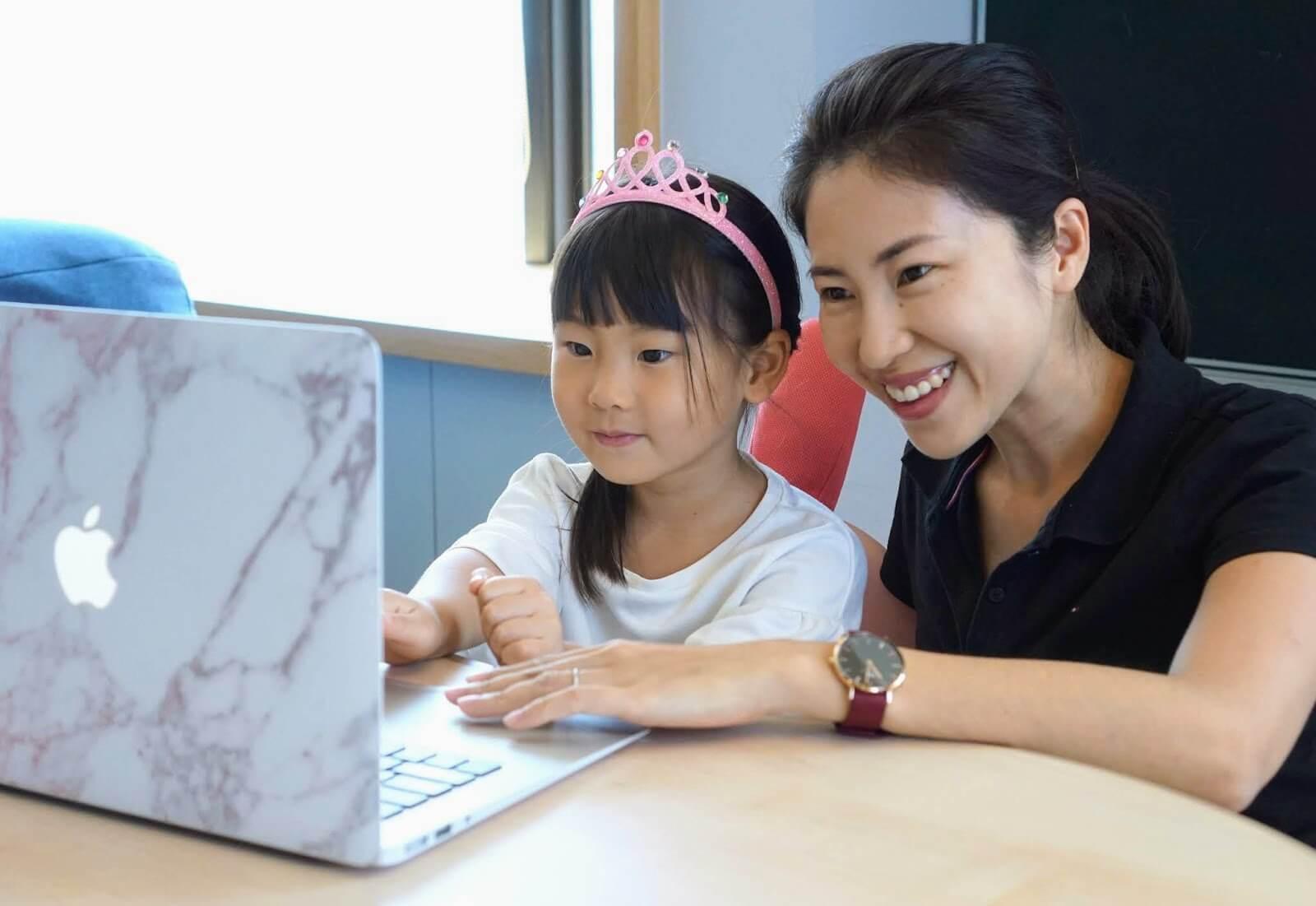 線上英文的魔力!連害羞的孩子都能大口說英文