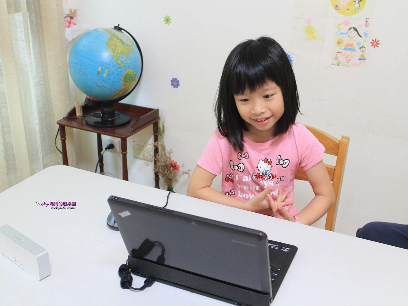 在家學習好放心!