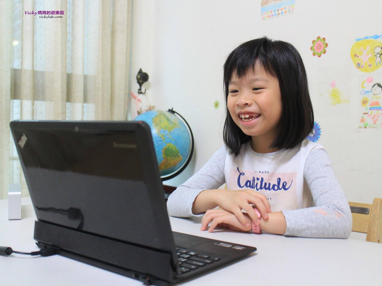 快樂學習讓學科變得和藹可親!
