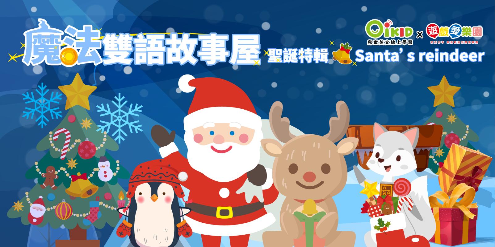 banner3_2018christmas