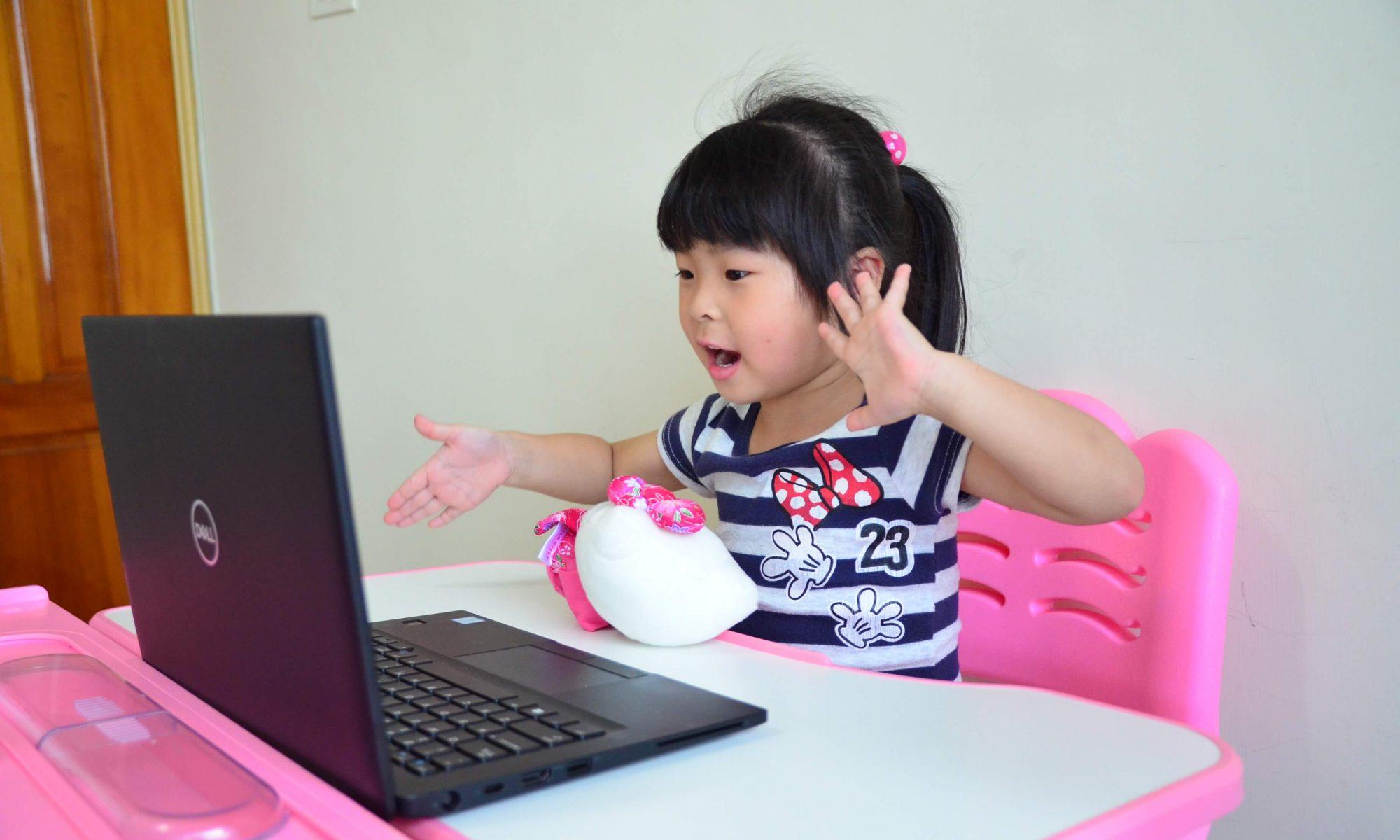 快速建立學習熱忱,在家學習更 EASY!